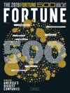Mike Morey in Fortune 500